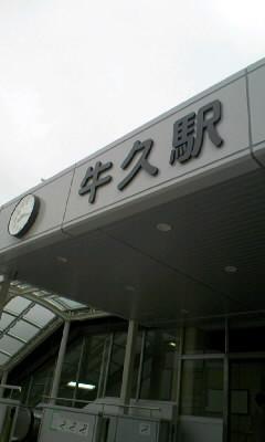 100923_081711.JPG