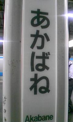090915_190225.JPG