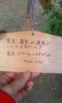 100613_140202.JPG