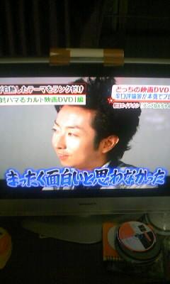 100911_014038.JPG